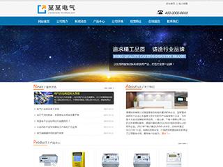 濟南網站制作-濟南http://www.wsyztc.live/tpl/pc/pc024/網站建設