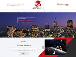 臨沂網站建設-臨沂http://www.wsyztc.live/tpl/pc/pc024/網站建設