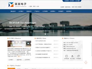 淄博做網站-淄博http://www.wsyztc.live/tpl/pc/pc024/網站建設