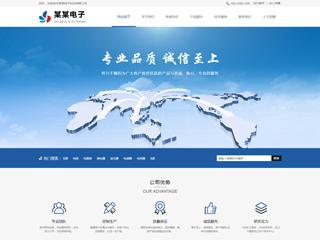 淄博網站制作-淄博http://www.wsyztc.live/tpl/pc/pc024/網站建設