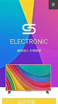 预览电子/电气网站模板的手机端-模板编号:1289