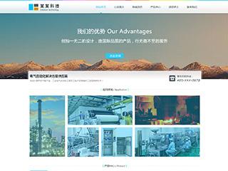 淄博建网站-淄博http://www.bltsem.com/tpl/pc/pc024/网站建设