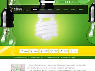 威海网站制作-威海http://www.bltsem.com/tpl/pc/pc025/网站建设