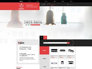 济宁建网站-济宁http://www.bltsem.com/tpl/pc/pc025/网站建设