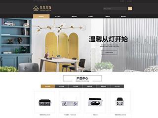 濱州網站建設-濱州http://www.wsyztc.live/tpl/pc/pc025/網站建設