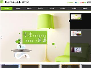濟南SEO優化-http://www.wsyztc.live/tpl/pc/pc025/網站建設