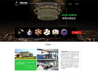 长清网站建设-长清http://www.bltsem.com/tpl/pc/pc025/网站建设