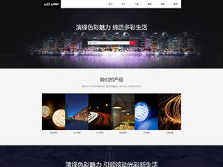章丘SEO優化-http://www.wsyztc.live/tpl/pc/pc025/網站建設