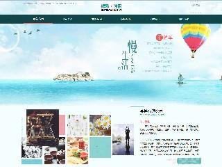 泰安做網站-泰安http://www.wsyztc.live/tpl/pc/pc026/網站建設