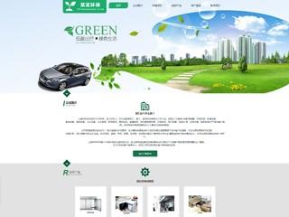 濱州網站制作-濱州http://www.wsyztc.live/tpl/pc/pc027/網站建設