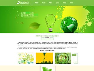 预览环保网站模板的PC端-模板编号:1371
