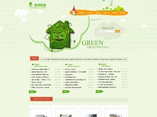 枣庄建网站-枣庄http://www.bltsem.com/tpl/pc/pc027/网站建设
