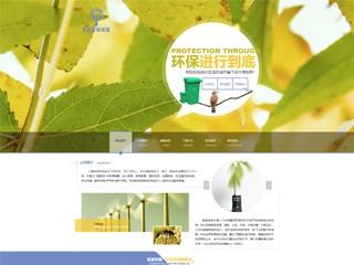 预览环保网站模板的PC端-模板编号:1398