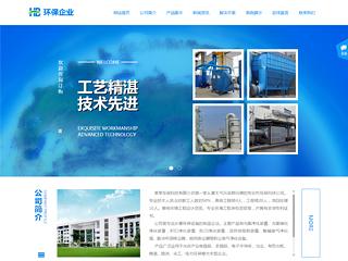 章丘网站建设-章丘http://www.bltsem.com/tpl/pc/pc027/网站建设