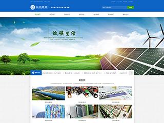 预览环保网站模板的PC端-模板编号:1384