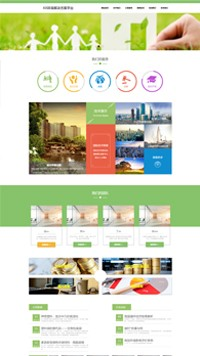 预览环保网站模板的手机端-模板编号:1389