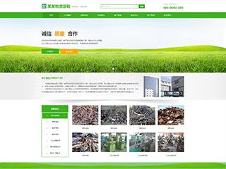 泰安做网站-泰安http://www.bltsem.com/tpl/pc/pc027/网站建设