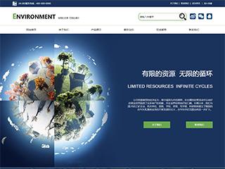 预览环保网站模板的PC端-模板编号:1381
