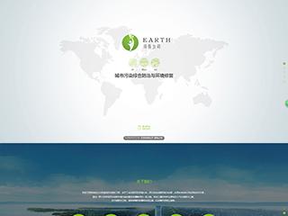 濟南網站制作-濟南http://www.7325636.live/tpl/pc/pc027/網站建設