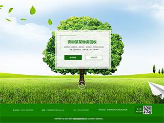 濟南做網站-濟南http://www.7325636.live/tpl/pc/pc027/網站建設