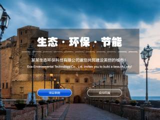 滨州SEO优化-http://www.bltsem.com/tpl/pc/pc027/网站建设