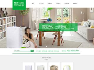 威海SEO優化-http://www.wsyztc.live/tpl/pc/pc027/網站建設