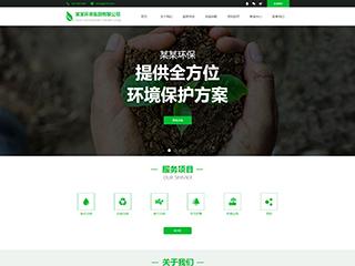 滨州关键词排名-http://www.bltsem.com/tpl/pc/pc027/网站建设