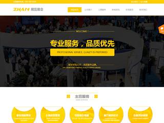 濟南網站制作-濟南http://www.wsyztc.live/tpl/pc/pc028/網站建設