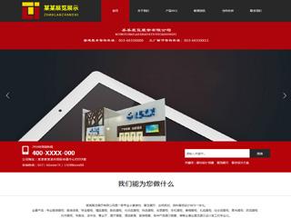 济宁网站制作-济宁http://www.bltsem.com/tpl/pc/pc028/网站建设