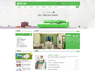 濟寧網站建設-濟寧http://www.wsyztc.live/tpl/pc/pc029/網站建設