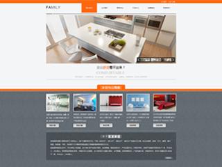 潍坊网站优化-http://www.bltsem.com/tpl/pc/pc029/网站建设