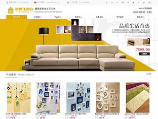 泰安網站建設-泰安http://www.wsyztc.live/tpl/pc/pc029/網站建設
