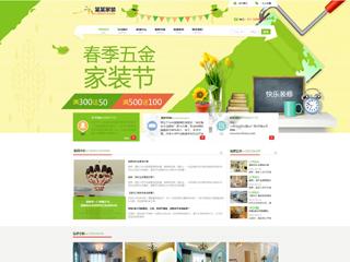 泰安做网站-泰安http://www.bltsem.com/tpl/pc/pc029/网站建设