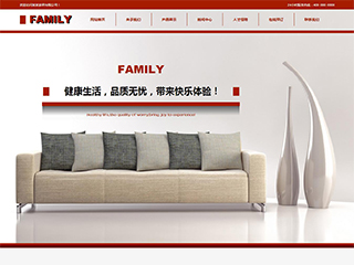 预览家居/日用百货网站模板的PC端-模板编号:1491