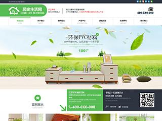 潍坊网站制作-潍坊http://www.bltsem.com/tpl/pc/pc029/网站建设