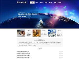 预览金融/投资网站模板的PC端-模板编号:1535