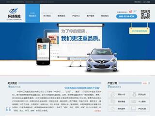 预览金融/投资网站模板的PC端-模板编号:1553