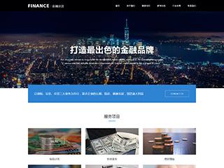 菏澤建網站-菏澤http://www.wsyztc.live/tpl/pc/pc031/網站建設