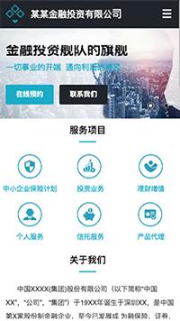 预览金融/投资网站模板的手机端-模板编号:1547