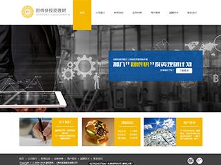 菏澤網站建設-菏澤http://www.7325636.live/tpl/pc/pc031/網站建設
