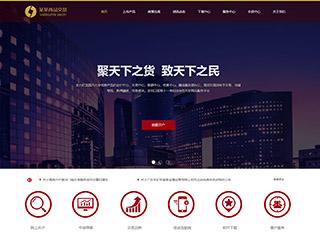 青岛做网站-青岛http://www.bltsem.com/tpl/pc/pc031/网站建设