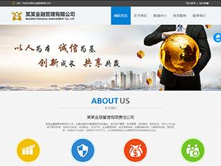 预览金融/投资网站模板的PC端-模板编号:1529