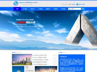 平陰網站制作-平陰http://www.wsyztc.live/tpl/pc/pc031/網站建設