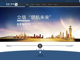 淄博網站優化-http://www.7325636.live/tpl/pc/pc031/網站建設