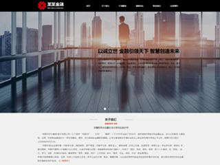濟南網站制作-濟南http://www.wsyztc.live/tpl/pc/pc031/網站建設