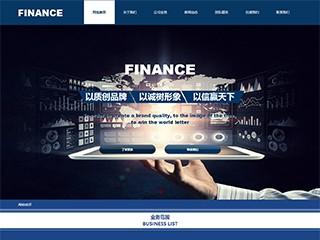 预览金融/投资网站模板的PC端-模板编号:1524