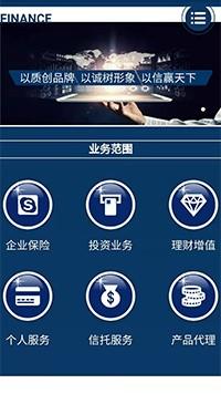 预览金融/投资网站模板的手机端-模板编号:1524