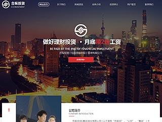 滨州网站优化-http://www.bltsem.com/tpl/pc/pc031/网站建设