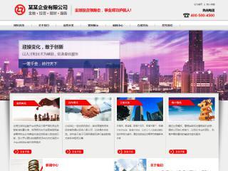 长清建网站-长清http://www.bltsem.com/tpl/pc/pc031/网站建设