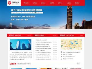 萊蕪建網站-萊蕪http://www.7325636.live/tpl/pc/pc031/網站建設